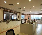منتجات قسم الحرف والمشغولات اليدوية بمركز الأميرة نورة الاجتماعي بعنيزة في فندق شذا الرياض