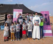 جمعية الزواج والتنمية الأسرية برياض الخبراء تطلق مُبادرة توعية الأسرة عن العمل التطوعي
