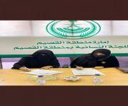 اللجنة النسائية التنموية بإمارة منطقة القصيم توقع اتفاقية عمل مشترك مع مركز الأميرة جواهر لمشاعل الخير بالمنطقة الشرقية