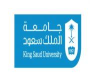 الحفل الختامي للعمل التطوعي بجامعة الملك سعود
