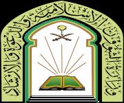 فرع وزارة الشؤون الإسلامية بالقصيم خلال شهر ربيع الثاني وجمادى الأولى ينظم عددا من المناشط الدعوية في محافظات المنطقة