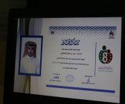 الجمعية الخيرية لصعوبات التعلم تودع مبالغ في حساب الفائزين والفائزات بجائزة التميز الثامنة