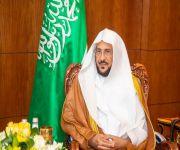 وزير الشؤون الإسلامية يصدر عدداً من التوجيهات لمنسوبي المساجد والجوامع بالمملكة تخص الإجراءات الاحترازية للوقاية من كورونا