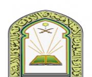 الأستاذ الربعي مديراً لإدارة مساجد مدينة بريدة