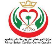 مركز الأمير سلطان وبالتعاون مستشفى الولاده ينجحان بتوليد مريضه تعاني من ضعف في عضلة القلب وجلطه وريدية