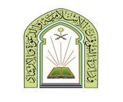 لليوم الـ 28 ..الشؤون الإسلامية تغلق 4 مساجد مؤقتاً في ثلاث مناطق بعد ثبوت 5 حالات إصابة كورونا بين صفوف المصلين