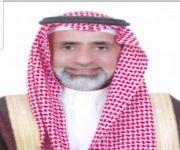 خيرية صعوبات التعلم تُهنئ خادم الحرمين الشريفين وسمو ولي العهد