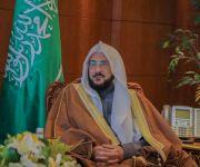 """وزارة الشؤون الإسلامية تطلق برنامج """" أسرتي آمنة"""" بمنطقة حائل بمحاضرات دعوية تستهدف أكثر من ٣٠ ألف مستفيد عبر التقنيات الرقمية"""