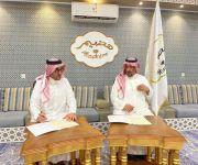 وقعت عقد انضمام كل من تمور المملكة وشركة هضيم إلى منصتها الرقمية منصة عصره توسع خطواتها في دعم منتجات المزارع السعودية