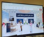 فرع وزارة الموارد البشرية والتنمية الاجتماعية بالقصيم يعقد ملتقى تمكين الافتراضي  لمستفيدي الضمان الاجتماعي