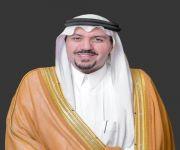 أمير القصيم يشكر مجلس بلدي الفوارة
