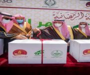 سمو أمير القصيم يطلق حملة الزاد الخيري لتوزيع 2000 سلة غذائية