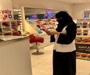 *حملة رقابية شاملة نفذتها ادارة شوون المرأة بفرع الموارد البشرية بمنطقة القصيم بمشاركة الأمانة
