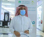 انطلاق حملة «ممتثل عشان أحب البكيرية