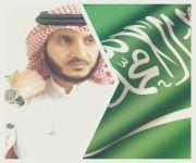 """البروفيسور """"السلامة"""" مستشاراً في جامعة الملك سعود"""