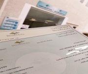 """"""" الحويفي """" تنال درجة الدبلوم العالي بإمتياز بتخصص الموارد البشرية"""