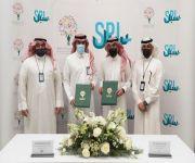 تعاون بين «مسك الخيرية» و«سبل» لتأهيل الشباب السعودي في عدد من المجالات المهنية