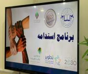 جمعية تطوير تؤسس عدد من وحدات التطوع ضمن برنامج استدامة
