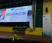 من كلية الطب وكلية العلوم التطبيقية :- جامعة سليمان الراجحي تحتفي بتخريج الدفعة الأولى من طالباتها
