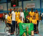 نادي الرس لذوي الإعاقة ثانياً في بطولة غرب آسيا