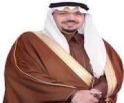 سمو أمير المنطقة يشكر فرع وزارة الموارد البشرية والتنمية الاجتماعية بالقصيم