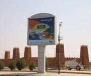 بلدية محافظة الأسياح تنهي أعمال تجهيز الشوارع والميادين للاحتفاء باليوم الوطني السعودي الـ91