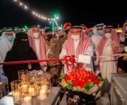 أمير القصيم يدشن جمعية الفراولة والفواكه التعاونيه