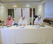 توقيع اتفاقية تعاون بين جامعة سليمان الراجحي والعبيكان والراجحي التمويلية