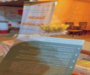 وحدة الخدمات المساندة ببريده تشارك في مهرجان البصر